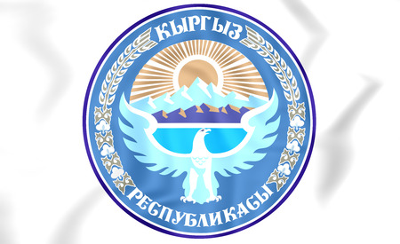 kirgizia: Kyrgyzstan Coat of Arms. 3D Illustration.