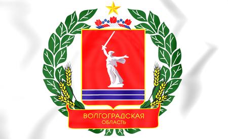 oblast: Volgograd Oblast Coat of Arms, Russia. 3D Illustration.