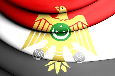 3D Flag of Egypt (1952-1958). 3D Illustration. Stock Photo