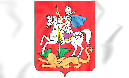 oblast: Moscow Oblast coat of arms, Russia. 3D Illustration. Stock Photo