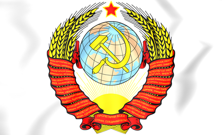 Soviet Union coat of arms. 3D Illustration. Stock Photo