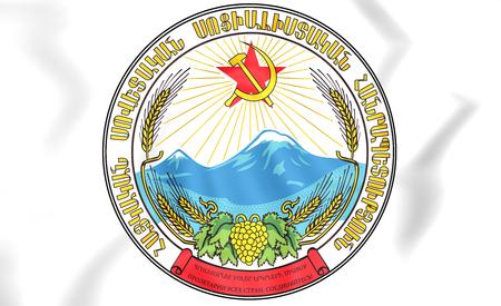 socialist: Armenian SSR coat of arms. 3D Illustration.