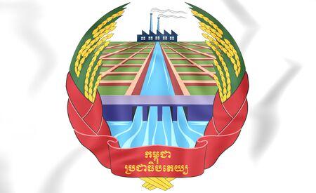 Kampuchea coat of arms (1975-1979). 3D Illustration. Stock Photo