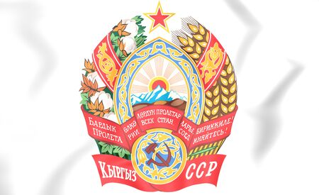 kirgizia: Kirghiz SSR coat of arms. 3D Illustration.   Stock Photo