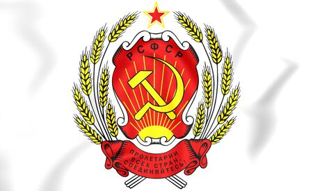 Russian SFSR coat of arms (1954-1991). 3D Illustration.