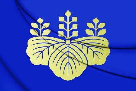 bandera japon: 3D Government Seal of Japan. Ilustración 3D. Foto de archivo