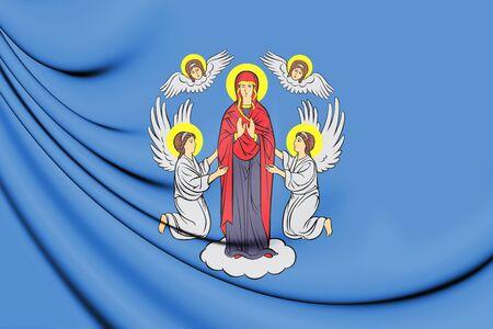 3D Flag of Minsk, Belarus. 3D Illustration.
