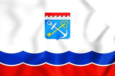 leningradskaya: 3D Flag of Leningrad Oblast, Russia. 3D Illustration.    Stock Photo