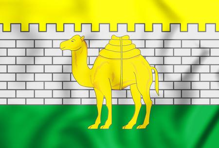 3D Flag of Chelyabinsk, Russia. 3D Illustration.