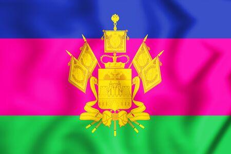 3D Flag of Krasnodar Krai, Russia. 3D Illustration.