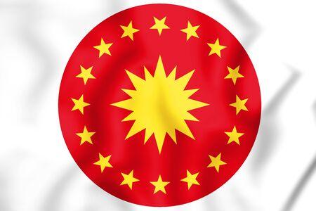 3D President of Turkey Emblem. 3D Illustration.
