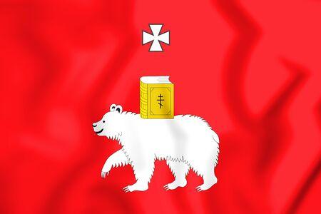 3D Flag of Perm, Russia. 3D Illustration.