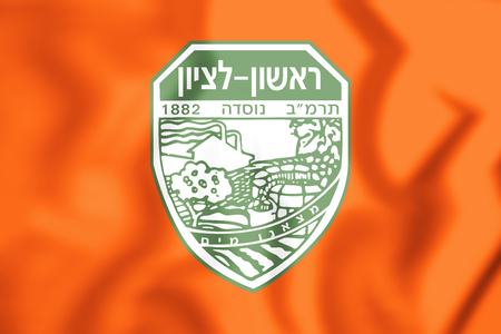 tel: 3D Flag of Rishon LeZion, Israel. 3D Illustration.
