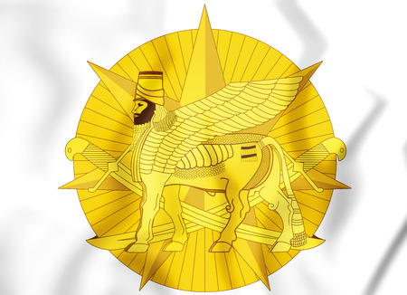 Insignia of the U.S. Army Element of Multinational Force in Iraq. 3D Illustration. Stock Photo