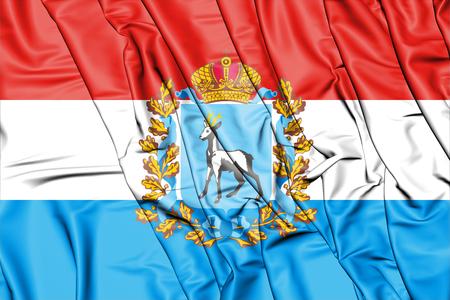 3D Flag of Samara Oblast, Russia. 3D Illustration.