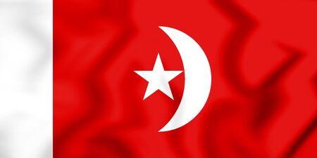 3D Flag of Umm al-Quwain, UAE. 3D Illustration. Stock Photo