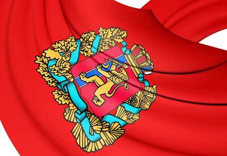 3D Flag of Krasnoyarsk Krai, Russia. 3D Illustration. Stock Photo