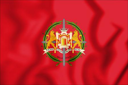 leon caricatura: 3D Bandera de la provincia de Valladolid, España. Ilustración 3D.