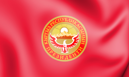 Standard of the President of Kyrgyzstan. 3D Illustration.