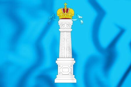 3D Flag of Ulyanovsk Oblast, Russia. 3D Illustration. Stock Photo