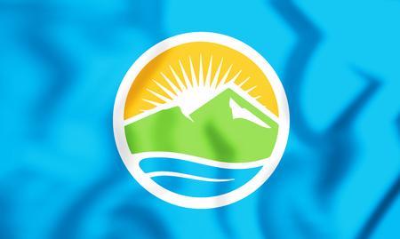3D Flag of Provo (Utah), USA. 3D Illustration.