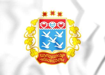 3D Flag of Cheboksary (Chuvash Republic), Russia. 3D Illustration. Stock Photo