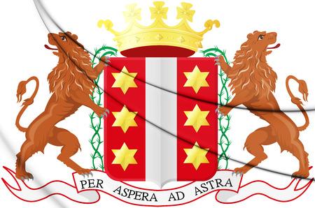 Gouda coat of arms (South Holland), Netherlands. 3D Illustration.