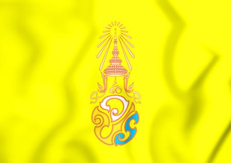 Royal Flag of King Rama X. 3D Illustration.