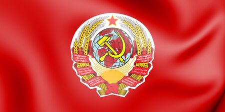 3D Flag of the Soviet Union (1924). 3D Illustration.