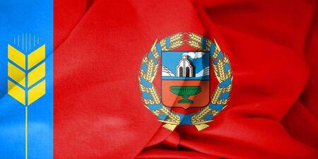 3D Flag of Altai Krai, Russia. 3D Illustration. Stock Photo