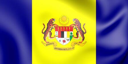 3D Flag of Putrajaya, Malaysia. 3D Illustration. Stock Photo
