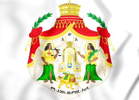 3D Imperial coat of arms of Ethiopia. 3D Illustration.