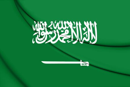 rendered: 3D Flag of Saudi Arabia. 3D Illustration.