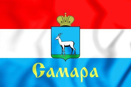 3D Flag of Samara (Samara Oblast), Russia. 3D Illustration.