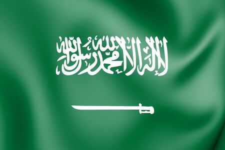 3D Flag of Saudi Arabia. 3D Illustration.