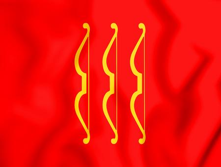 3D Flag of Velikiye Luki (Pskov oblast), Russia. 3D Illustration.