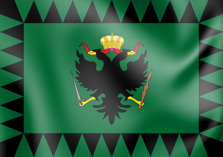 3D Flag of Kingdom of Lombardy-Venetia (1815-1866). 3D Illustration.    Stock Photo