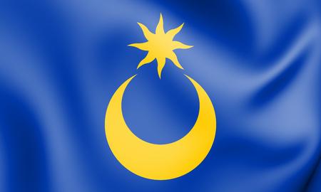 3D Flag of Portsmouth (Hampshire), England. 3D Illustration.  Stock Photo