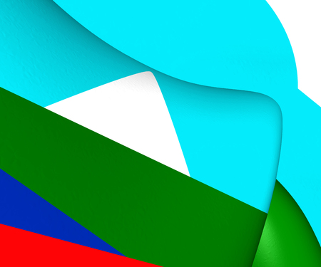 Mapuche Flag of Pehuenche Territory. 3D Illustration. Stockfoto