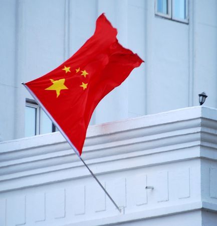 Chinese flag, on the building