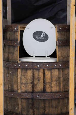 latrine: Breckenridge Distillery, 01262013 - Man Made Toilet