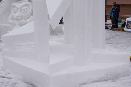 Breckenridge, Colorado  01/26/2013- Ice Sculpture Competition Star Germany Stock Photo - 17838402