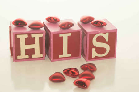 Valentine s Day His Blocks with Hearts Stock Photo - 17744097