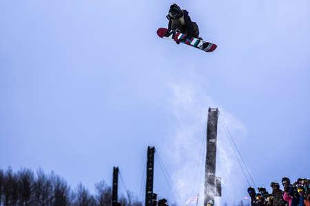 anon: Vail, Co. - February 28, 2013 - Burton US Open Snowboarding Championship Half Pipe Ayumu Hirano