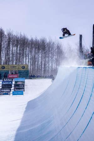 Vail, Co. - February 28, 2013 - Burton US Open Snowboarding Championship Half Pipe Scotty James Editorial