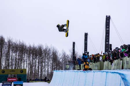 anon: Vail, Co. - February 28, 2013 - Burton US Open Snowboarding Championship Half Pipe Arthur Longo