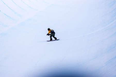 anon: Vail, Co. - February 28, 2013 - Burton US Open Snowboarding Championship Half Pipe Kohei Kudo