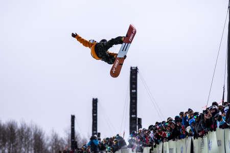 anon: Vail, Co. - February 28, 2013 - Burton US Open Snowboarding Championship Half Pipe Ryo Aono Editorial