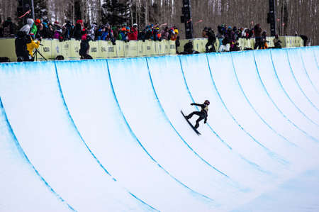 anon: Vail, Co. - February 28, 2013 - Burton US Open Snowboarding Championship Half Pipe Shaun White Editorial