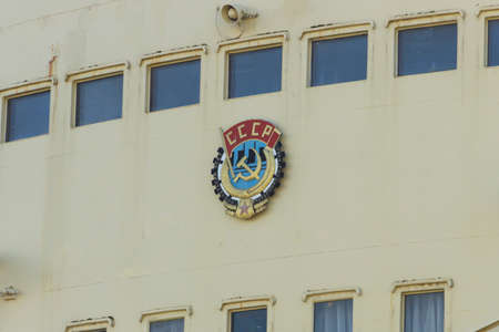 St. Petersburg, Russia - August, 09, 2020: Coat of arms of the Soviet Union on the Soviet icebreaker-museum